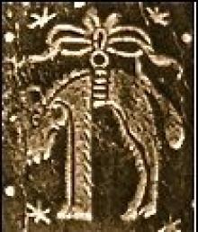 Folkes, Martin (1690 - 1754) (Stamp 2)