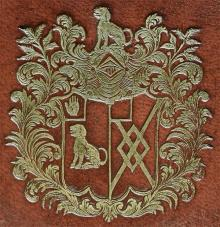 Furnese, Henry, Sir, 1st Baronet  (Stamp 1)
