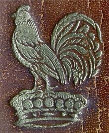 Gally-Knight, Henry (1786 - 1846) (Stamp 5)