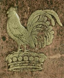 Gally-Knight, Henry (1786 - 1846) (Stamp 6)