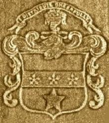 George Heriot's Hospital Edinburgh (Stamp 2)