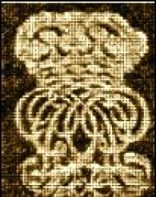 George, Prince of Denmark  (1653 - 1708) (Stamp 2)