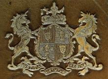 Goldsmiths' Company (Stamp 1)