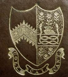 Gonville and Caius College Cambridge (Stamp 1)