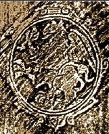 Gray's Inn (Stamp 1)