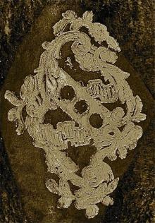Gulston, Elizabeth Bridgitta (1749 - 1780) (Stamp 1)