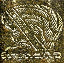 Gulston, Joseph (1745 - 1786) (Stamp 2)