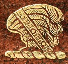 Gulston, Joseph (1745 - 1786) (Stamp 3)