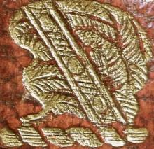 Gulston, Joseph (1745 - 1786) (Stamp 4)