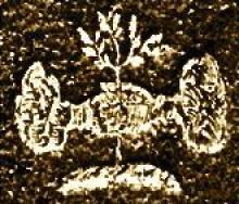 Hamilton, Thomas, 7th Earl of Haddington (1721 - 1795) (Stamp 1)