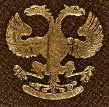 Hanrott, Philip Augustus (1776 - 1856) (Stamp 2)