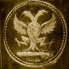 Hanrott, Philip Augustus (1776 - 1856) (Stamp 6)