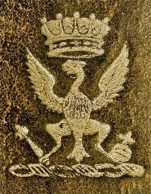 Harris, James Edward, 2nd Earl of Malmesbury (1778 - 1841) (Stamp 1)