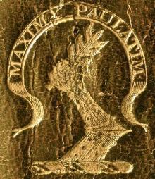 Harrison, Benjamin (1808 - 1887) (Stamp 1)
