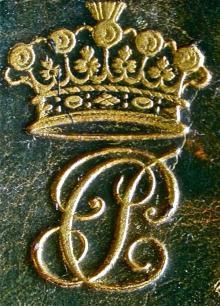 Herbert, Catherine, Countess of Pembroke  (1783 - 1856) (Stamp 4)