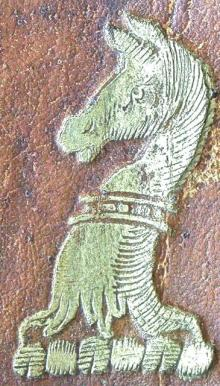 Hippisley-Coxe, Richard (1742 - 1786) (Stamp 2)