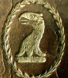 Hoare, Henry Hugh, Sir, 3rd Baronet, of Barn Elms (1762 - 1841) (Stamp 2)