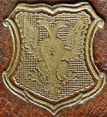 Hoare, Henry Merrik (1770 - 1856) (Stamp 1)