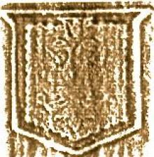 Hoare, Richard Colt, Sir, 2nd Baronet, of Barn Elms (1758 - 1838) (Stamp 11)