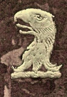 Hoare, Richard Colt, Sir, 2nd Baronet, of Barn Elms (1758 - 1838) (Stamp 5)