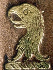 Hoare, Richard Colt, Sir, 2nd Baronet, of Barn Elms (1758 - 1838) (Stamp 6)