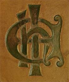 Hodgkin, John Eliot (1830 - 1912) (Stamp 2)
