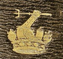 Holmes, John (1800 - 1854) (Stamp 1)