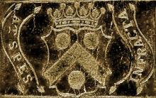 Hope, Charles, 1st Earl of Hopetoun (1681 - 1742) (Stamp 1)