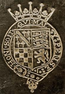 Howard, Henry, Earl of Northampton (1540 - 1614) (Stamp 1)