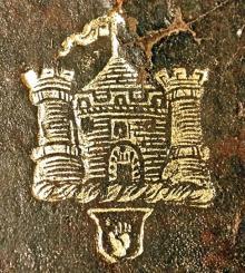 Hunt, Vere, Sir, 1st Baronet (Stamp 1)