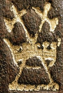 Inge, William (Stamp 1)