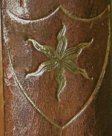 Ingilby, John, Sir, 1st Baronet, of Ripley Castle (1758 - 1815) (Stamp 2)