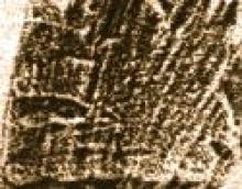 Innes, George (1760 - 1842) (Stamp 1)