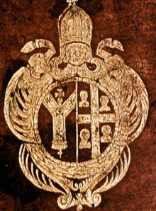 Juxon, William, Archbishop of Canterbury (1582 - 1663) (Stamp 2)