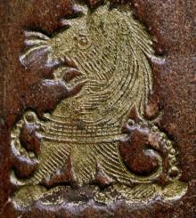 Kent, Charles Egleton, Sir, 1st Baronet, of Fornham, St Genevieve, Suffolk (1743 - 1811) (Stamp 1)