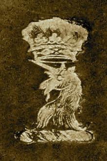 Ker, John, 3rd Duke of Roxburghe (1740 - 1804) (Stamp 13)