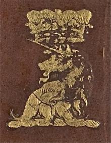 Ker, John, 3rd Duke of Roxburghe (1740 - 1804) (Stamp 5)