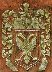Killigrew, Thomas (1612 - 1683) (Stamp 1)