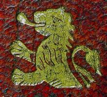 Killigrew, Thomas (1612 - 1683) (Stamp 2)