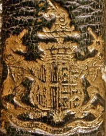 Leigh, Chandos, 1st Baron Leigh of Stoneleigh (1791 - 1850) (Stamp 1)