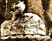 Lewis, Percival (Stamp 1)