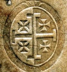 Lichfield, See of (Stamp 1)