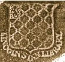 Lincoln's Inn (Stamp 4)