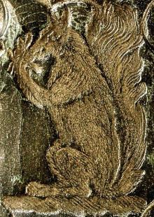 Loveday, Lambert (1760 - 1840) (Stamp 2)