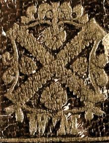 MacFarlan, Walter (1698-1767)  (Stamp 2)