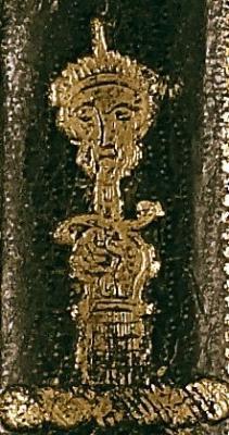 Maclellan, John, 8th Lord Kirkcudbright (1729 - 1801) (Stamp 1)