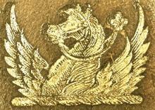 Milner, William Mordaunt Sturt, Sir, 4th Baronet (1779 - 1855) (Stamp 2)