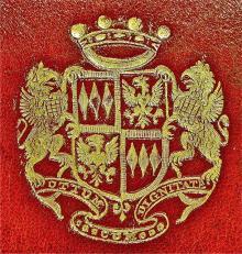 Montagu, Charles, 1st Earl of Halifax (1661 - 1715) (Stamp 2)