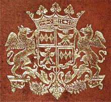 Montagu, Ralph, 1st Duke of Montagu (1638 - 1709) (Stamp 2)