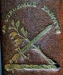 Muir-Mackenzie, Alexander, Sir, 1st Baronet, of Delvine (1764 - 1835) (Stamp 2)